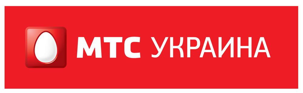 Співпраця із ПрАТ «МТС Україна»