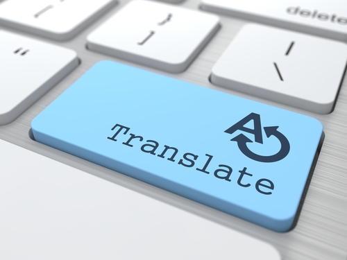 Тепер перекласти сайт дуже легко!