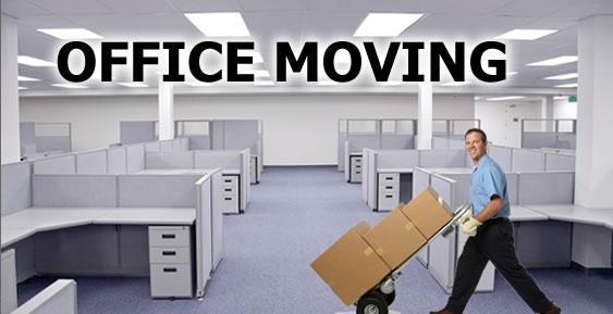 Ми переїжджаємо!