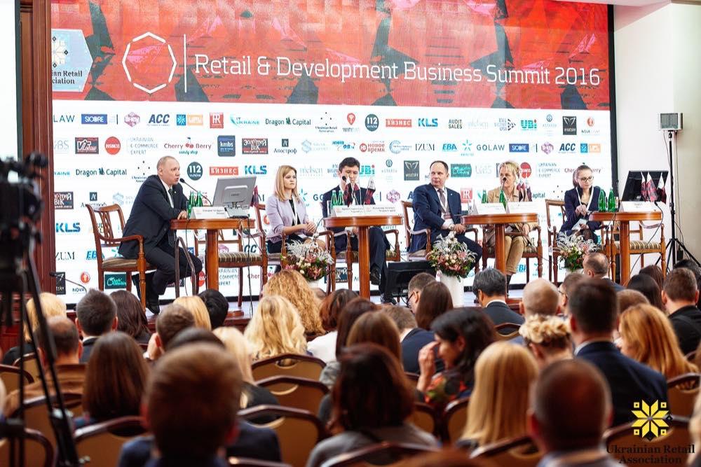 Синхронний переклад англійською мовою на IV Retail&Development Business Summit