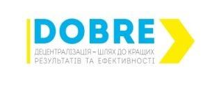 Последовательный перевод на форуме DOBRE BOOST