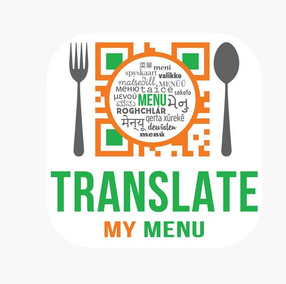 Вкусный перевод или меню для устников